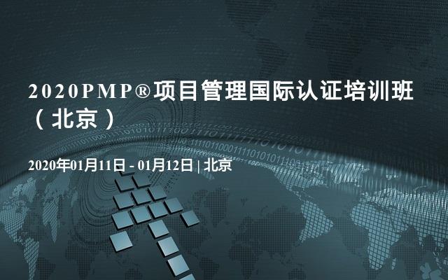IT互联网行业的大咖都参加过这10场大会