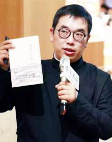 云南大学茶马古道文化研究中心研究员周重林照片