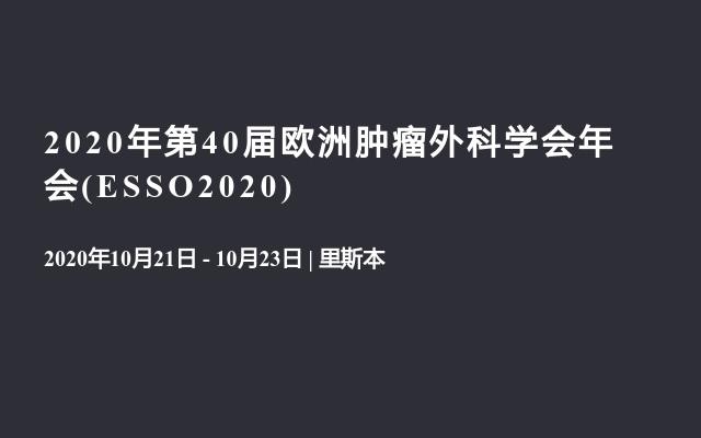 2020年讲座峰会参会指南更新