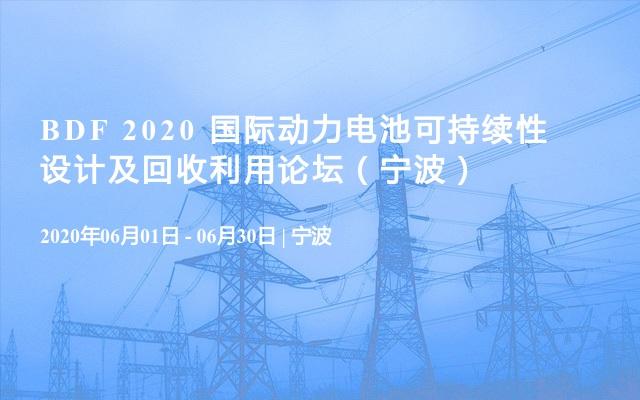 6月有什么能源化工大会?