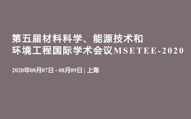 建筑8月行业峰会将举行