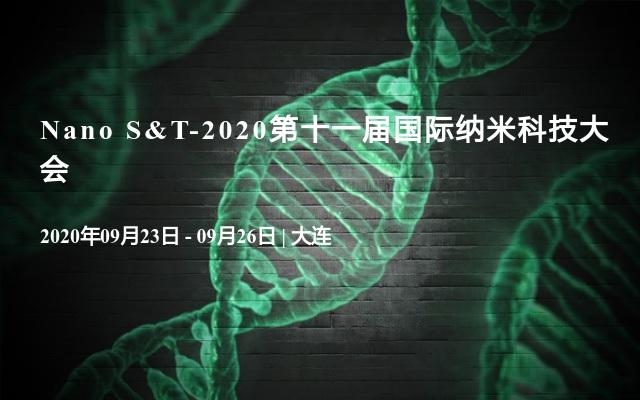 Nano S&T-2020第十一届国际纳米科技大会