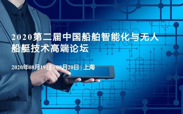 智能制造8月行业峰会将举行