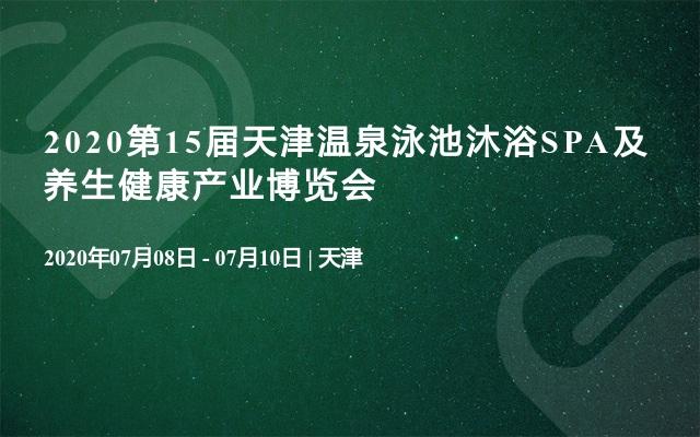 服务业会议网站有这些7月更新