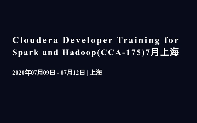Cloudera Developer Training for Spark and Hadoop(CCA-175)7月上海