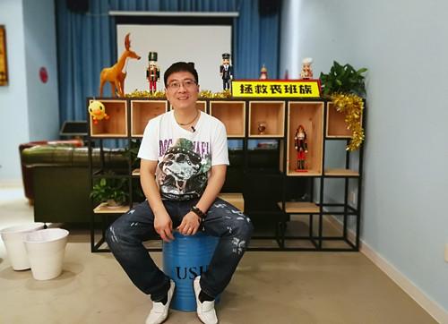 深圳故意走红传媒科技有限公司故意走红联合创始人、短视频研究院院长、抖音实操课首席研发官故意老师照片