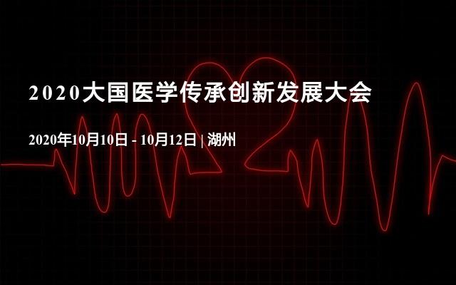 有关医疗医学10月的培训课程计划已公布
