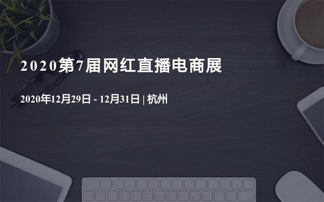 文化传媒12月行业峰会将举行