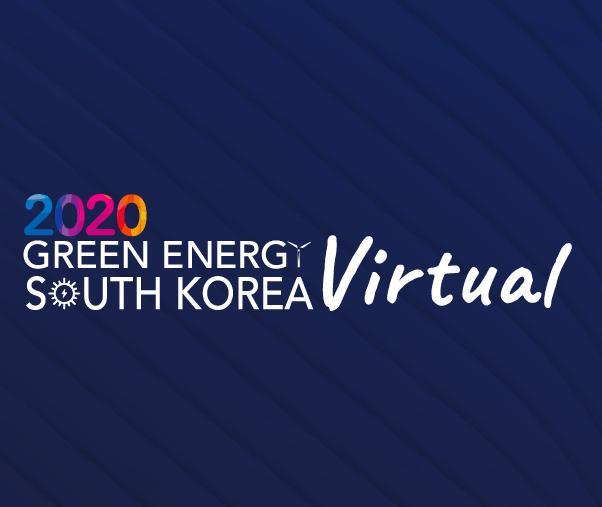 2020韩国未来绿色能源峰会
