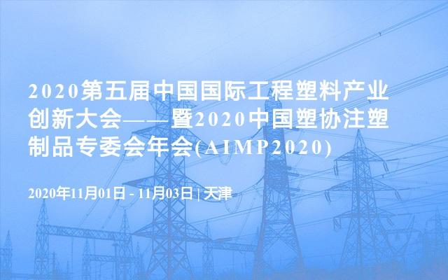 有关能源化工11月的培训课程计划已公布