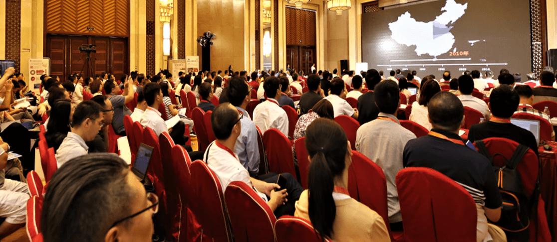 2021中国轨道交通节能创新发展论坛
