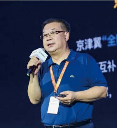 秦皇島港股份有限公司副總工程師侯貴賓照片
