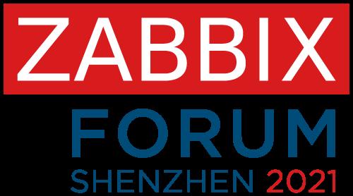 2021 Zabbix 深圳大会