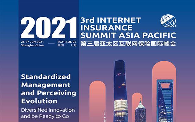 2021第三届亚太区互联网保险国际峰会(AIIS2021)