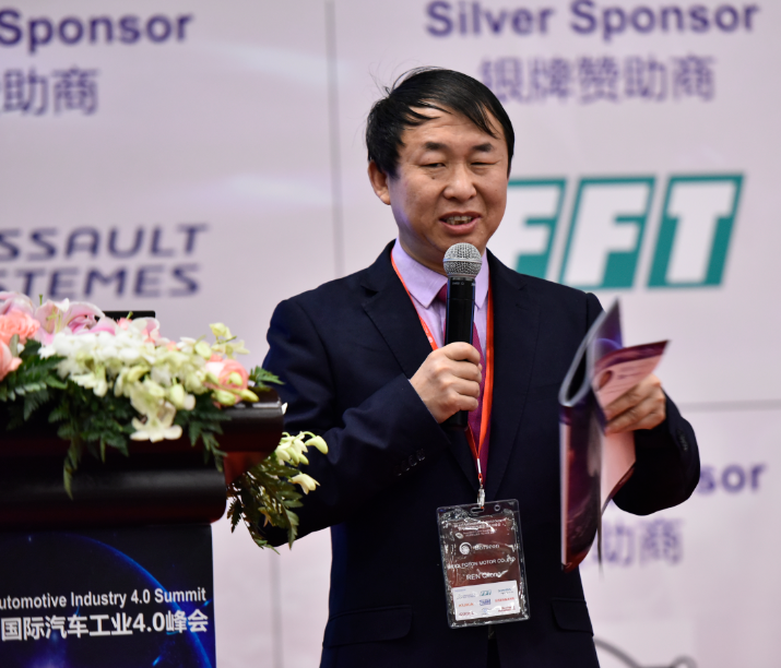 北汽福田汽车股份有限公司特级总师、生产力研究专家任起龙照片