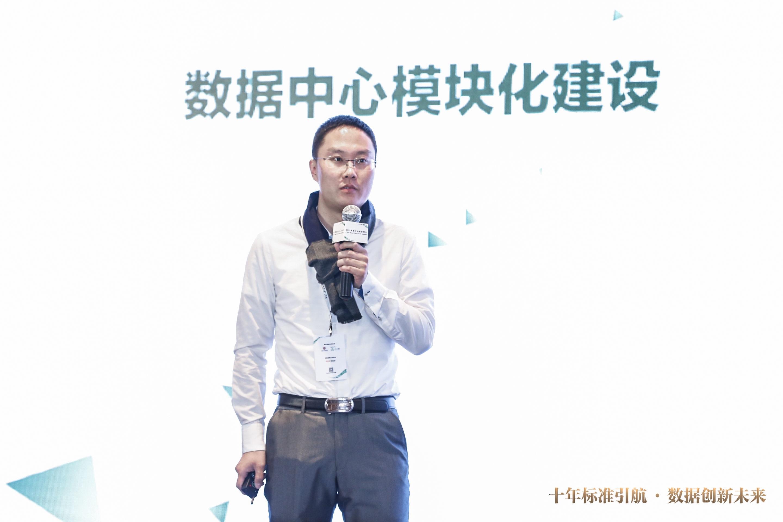 360政企浏览器产品总监郭建强照片