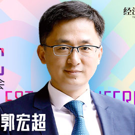 经济观察报副总编辑郭宏超照片