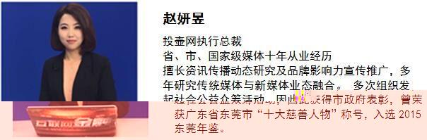 2015中国(深圳)众筹行业发展论坛