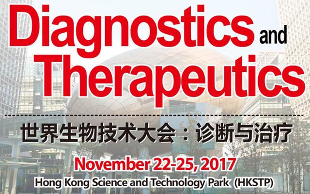 2017世界生物技术大会:诊断与治疗