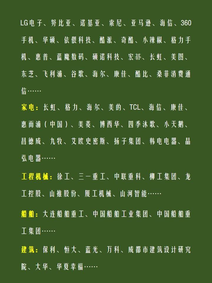 2017中国绿色涂料大会