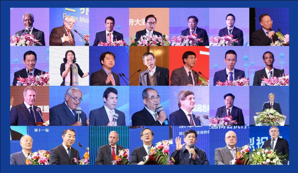 全球中小企业联盟2018中国企业发展总理论坛