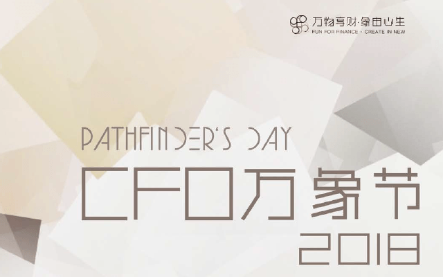 PATHFINDER'S DAY (2018 CFO 万象节)