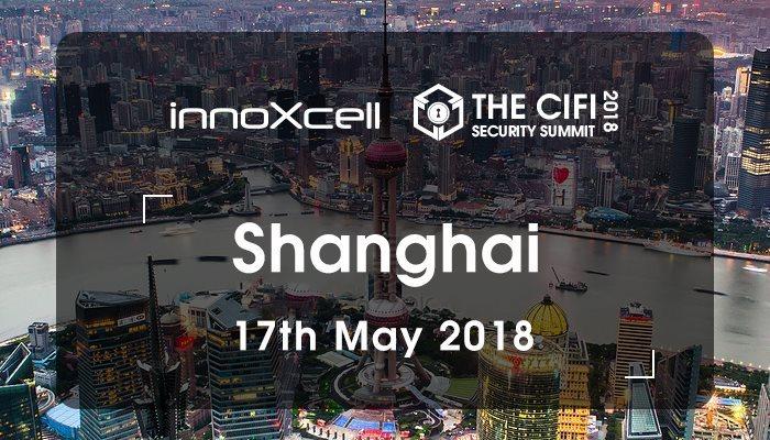 2018 CIFI年度网络安全峰会-上海站