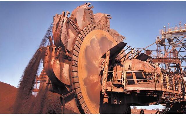 2018铁矿石期货国际化投资峰会