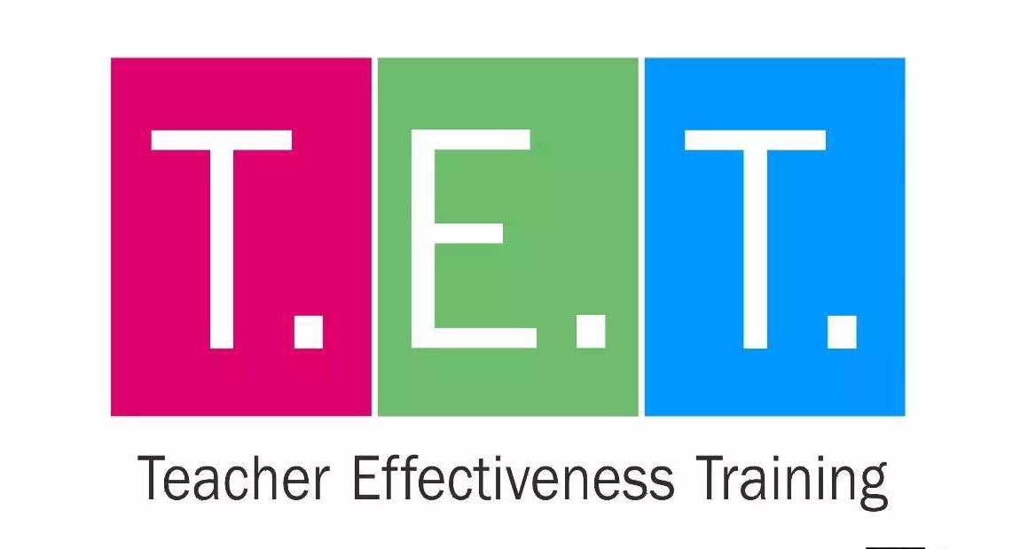 T.E.T. 教师效能训练工作坊2018