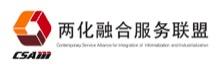 The Open Group 2018北京峰会:数字化时代企业变革与人才转型
