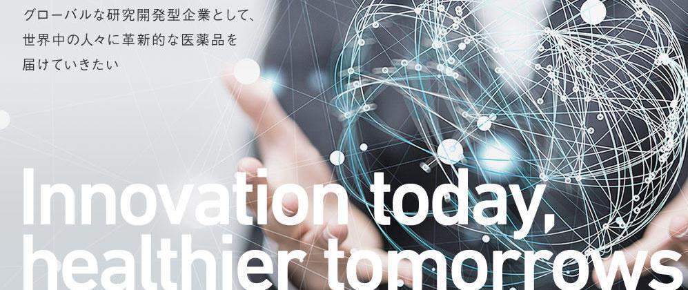 日本医疗商务考察游学2018