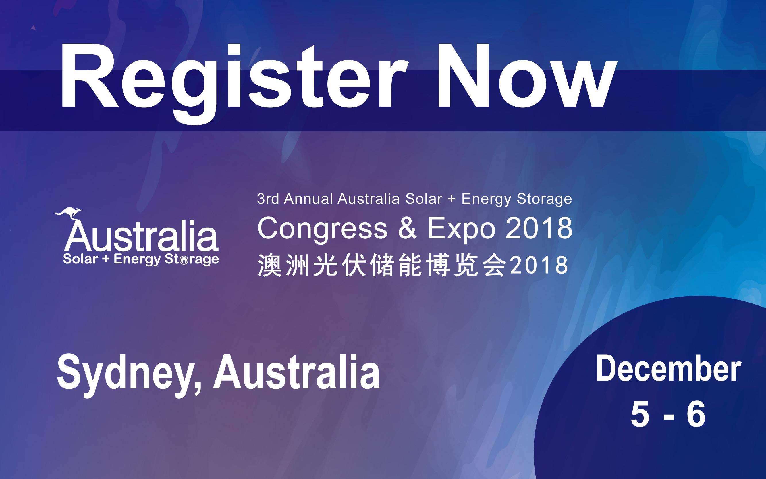 2018澳大利亚光伏储能峰会