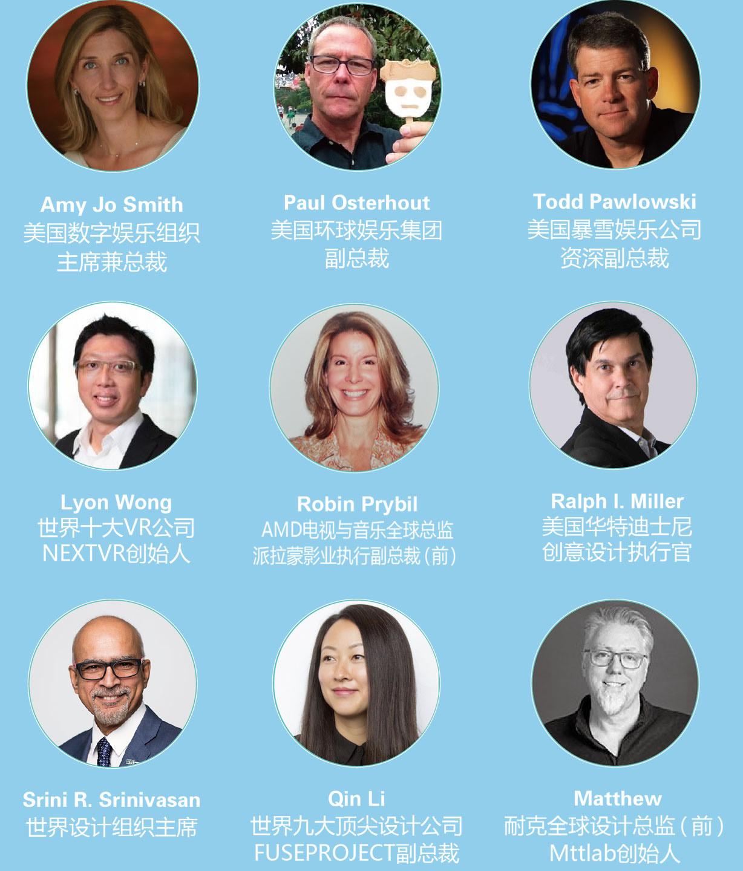 2018国际文创产业合作伙伴大会