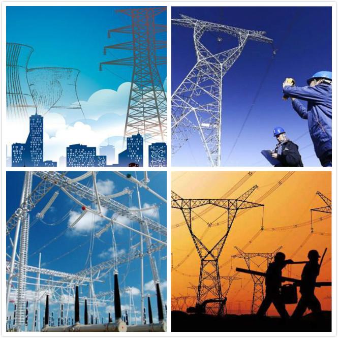 2018电能质量与供电可靠性国际必威体育登录