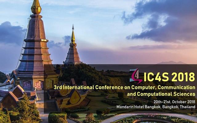 IC4S2018-2018年第三届计算科学,高端数据与处理国际会议