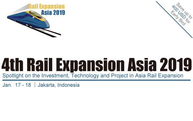 第四届亚太轨道交通发展大会印尼2019