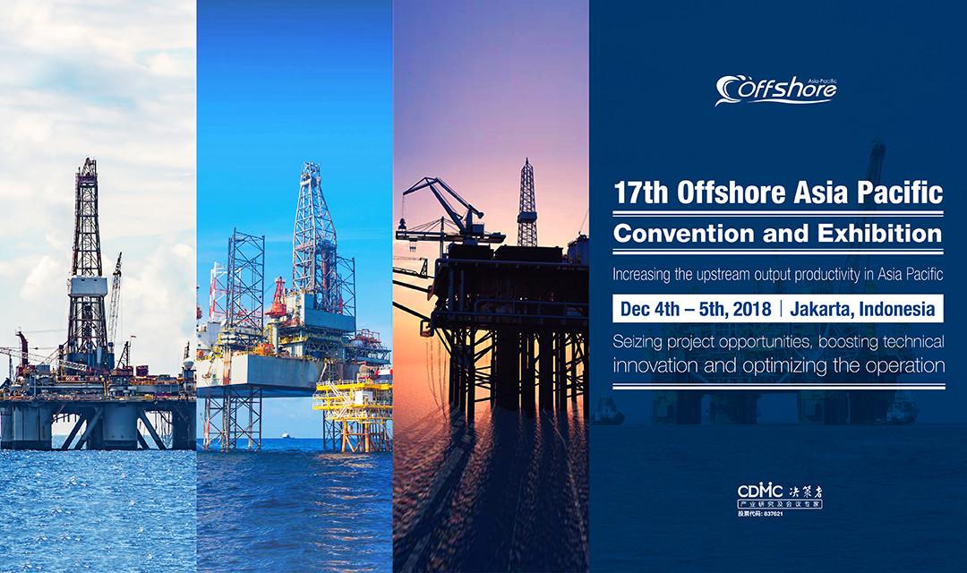 第十七届亚太海洋油气决策者大会暨展览会OAP2018 | 印度尼西亚·雅加达