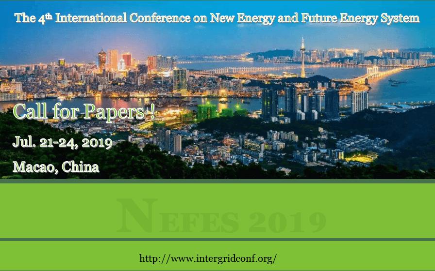 第四届新能源与能源互联国际学术会议(NEFES 2019 澳门)