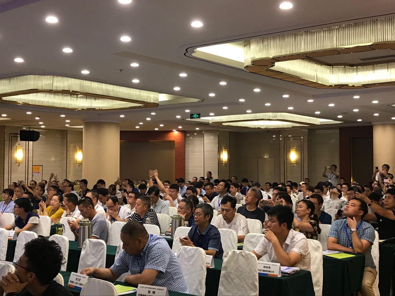2018中国南方黑臭水体生态修复发展论坛(南京)