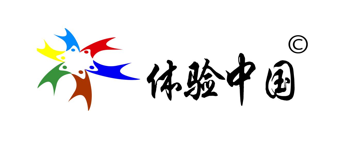2018体验中国高峰论坛(保定)