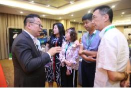 2018第58届智能产业创新大会(北京)