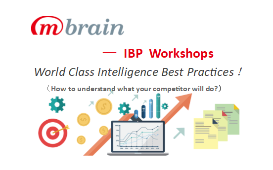 【Workshop】World Class Intelligence Best Practices 2018(上海)