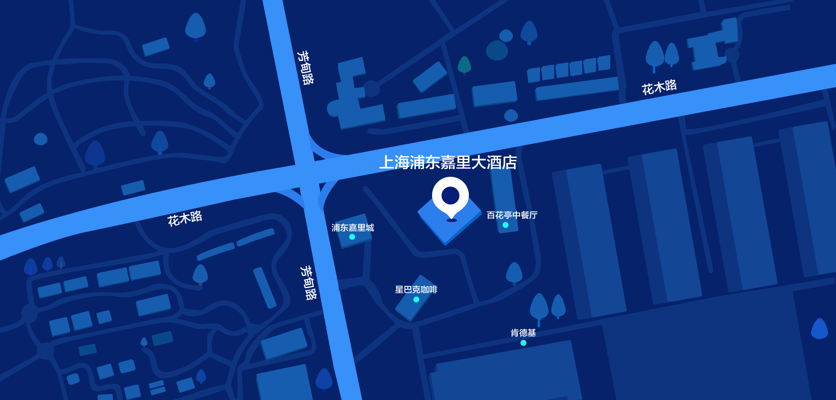 2019螞蟻金服ATEC城市峰會 -上海