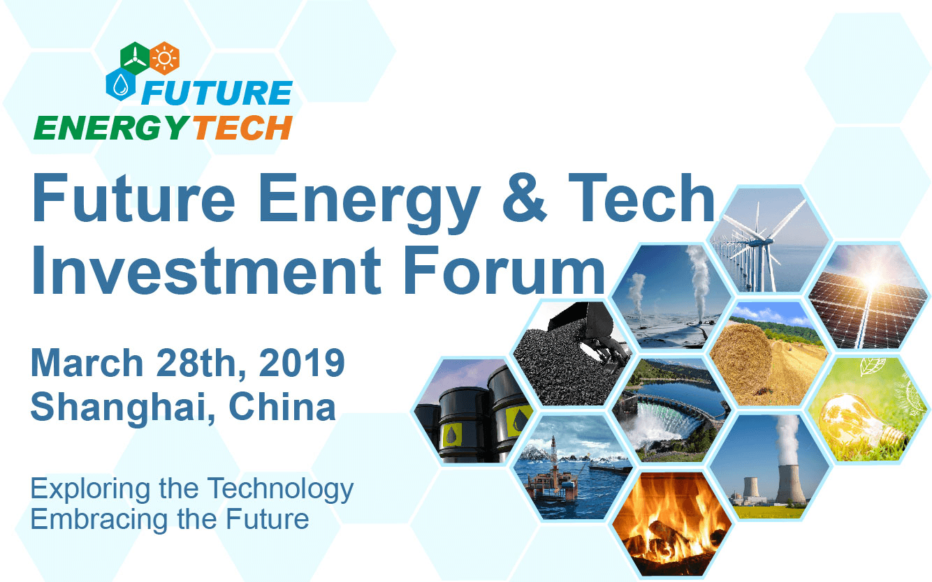 2019 Future Energy & Tech Investment Forum(上海)