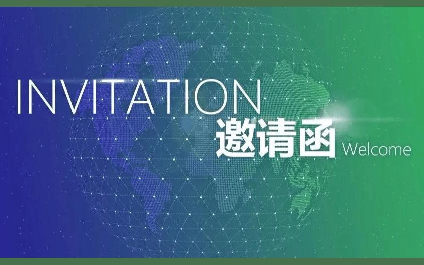 无线电发射设备型号核准SRRC新政策解读及应对研讨会2018(深圳)