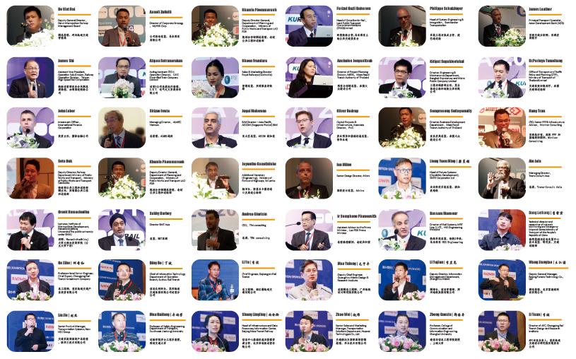 2019东盟铁路建设发展峰会ASEAN Rail Infrastructure&Expansion (河内)
