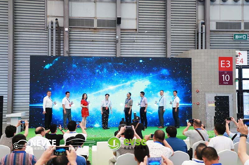 2019上海国际新能源汽车产业大会