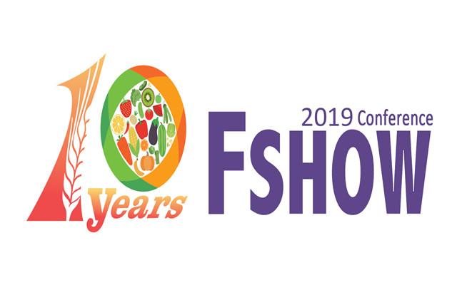 2019中国国际肥料发展与贸易论坛(上海)