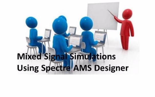 AMS-Designer数模混合仿真工具的标准培训2019(北京)