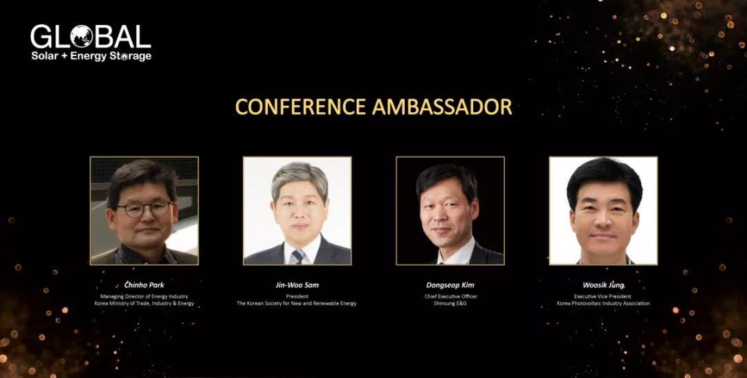 2019第五届韩国国际光伏储能大会(首尔)